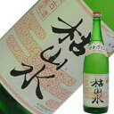 お燗で旨い酒入荷!出羽桜 大古酒 枯山水 1800ml【山形県】