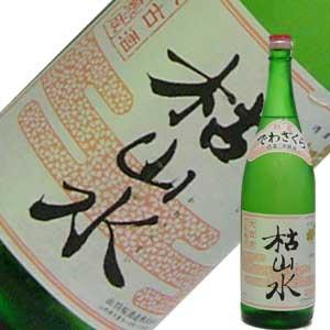 お燗で旨い酒入荷!出羽桜 大古酒 枯山水 1.8L
