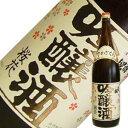 日本酒を初めて飲む方は絶対おすすめ!出羽桜酒造 出羽桜 桜花吟醸 火入れ 1.8L