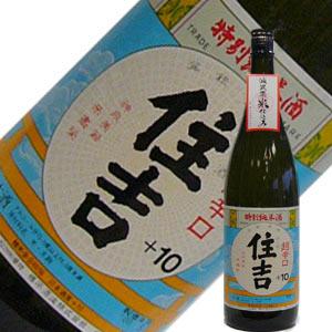 樽平酒造 住吉 超辛口プラス10 純米酒 1.8L