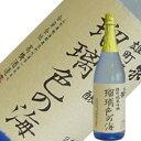 高橋酒造 東北泉 純米吟醸 瑠璃色の海 1.8L