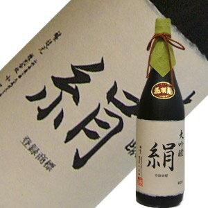 小屋酒造 大吟醸 絹(きぬ) 1.8L