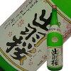 しぼりたて入荷!出羽桜桜花吟醸酒さらさらにごり1.8L【要冷蔵】20BY