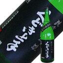 【平成28年3月1日入荷】亀の井酒造 くどき上手 純米大吟醸 出羽燦々33% 1.8L【H26…
