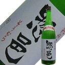 酒米【羽州誉】使用!小桜 純米吟醸 惣邑(そうむら) 720ml