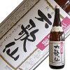 六歌仙五段仕込み純米酒1.8L