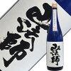 六歌仙山法師番外編さわやか純米吟醸生詰1.8L