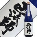 六歌仙 山法師 番外編 さわやか 純米吟醸 生詰 1800ml