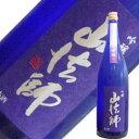 六歌仙 山法師 吟醸酒 1800ml