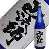 六歌仙山法師純米吟醸あらばしり生1.8L【要冷蔵】【H25BY】