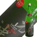 酒田酒造 上喜元 純米吟醸 神力 中採り 1800ml【H30BY】