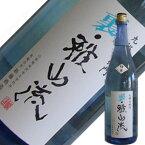 新藤酒造店 裏・雅山流大吟醸【極華(ごっか)】山酒4号 1.8L