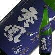 秀鳳酒造場 秀鳳 大吟醸 超辛口 +10 1.8L