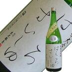 竹の露 白露垂珠はくろすいしゅ 純米大吟醸 出羽燦々 1.8L