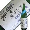 新酒のフレッシュな味わい!竹の露白露垂珠純米吟醸初しぼり生1.8L【要冷蔵】