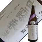 竹の露 白露垂珠 純米酒 出羽の里 ミラクル77% 1.8L