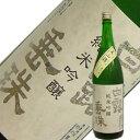 竹の露 白露垂珠 純米吟醸 美山錦 1800ml