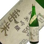 竹の露 白露垂珠 純米吟醸 美山錦 1.8L