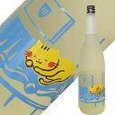 楯の川酒造 純米大吟醸 たてにゃん vol.8 1800ml【数量限定品】