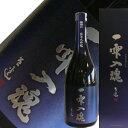 楯の川酒造 楯野川 純米大吟醸 一雫入魂(いちだにゅうこん)18% 720ml