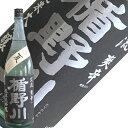 楯の川酒造 楯野川 純米大吟醸 渓流 爽辛 1800ml【R1BY】