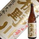 楯の川酒造 楯野川 美山錦中取り純米大吟醸 1800ml