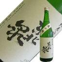 高橋酒造 東北泉 純米吟醸 美山錦 1800ml