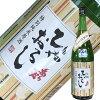 https://image.rakuten.co.jp/kunii/cabinet/wada/kairyou-aki.jpg
