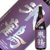 米鶴酒造米鶴磨き五割辛口瓶囲い1.8L