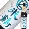 米鶴酒造マルマス米鶴限定純米吟醸青1.8L
