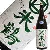 米鶴酒造マルマス米鶴限定純米吟醸赤1.8L