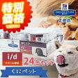 ヒルズ 犬用 消化ケア i/dチキン&野菜入りシチュー缶詰 156g×24缶セット【國枝PHC 安心価格!】消化器症状を示す犬のために高消化性の組成、混合食物繊維を使用した特別療法食です