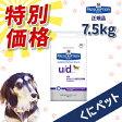 【國枝PHC 安心価格!】ヒルズ 犬用 u/d 7.5kg・尿石症、重度の腎臓病、シュウ酸カルシウム尿石症、尿酸塩尿石症、シスチン尿石症、重度の腎不全の犬に給与することを目的とした食事療法食です。