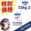 【國枝PHC 安心価格!】ヒルズ 犬用 u/d 7.5kg【2個パック】・尿石症、重度の腎臓病、シュウ酸カルシウム尿石症、尿酸塩尿石症、シスチン尿石症、重度の腎不全の犬に給与することを目的とした食事療法食です。