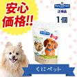 【安心価格!!】ヒルズ 犬用 メタボリックス ビスケット・リバウンドに配慮した体重減量と体脂肪管理のためのおやつです。