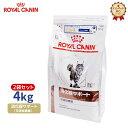【ロイヤルカナン】 猫用 消化器サポート(可溶性繊維)4kg【2個パック】 [療法食]
