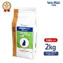 【ロイヤルカナン】 猫用 ベッツプラン エイジングケア ステージ1  2kg×6個【あす楽対応】[準療法食]