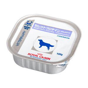 【ロイヤルカナン犬用療法食】ロイヤルカナン 犬用 セレクトプロテイン(チキン&ライス)100g...