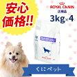 【安心価格!!】ロイヤルカナン 犬用 セレクトプロテイン(ダック&タピオカ) 3kg【4個パック】・この商品は、食物アレルギーによる皮膚疾患および消化器疾患の犬に給与することを目的として、特別に調製された食事療法食です。