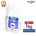 【ロイヤルカナン】 犬用 ベッツプラン セレクトスキンケア 1kg×10個 [準療法食]