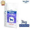 【ロイヤルカナン】 犬用 ベッツプラン セレクトスキンケア 3kg [準療法食]