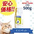 【安心価格!!】ロイヤルカナン 猫用 ベッツプラン エイジングケアプラス ステージ2プラス  500g・この商品は、老齢のサイン(関節疾患や腎機能の低下など)と体重減少傾向のみられる高齢の猫のための総合栄養食です。