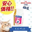 【安心価格!!】ロイヤルカナン 猫用 ベッツプラン フィーメールケア 4kg・この商品は、避妊後から7歳頃までの雌猫のための総合栄養食です。
