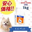 【安心価格!!】ロイヤルカナン 犬用 ベッツプラン エイジングケア 1kg・この商品は、中・高齢犬のための総合栄養食です。