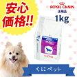 【安心価格!!】ロイヤルカナン 犬用 ベッツプラン スキンケアプラス成犬用 1kg・この商品は、皮膚の健康維持に配慮したい成犬のための総合栄養食です。