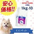 【安心価格!!】ロイヤルカナン 犬用 ベッツプラン スキンケアプラス成犬用 1kg【10個パック】・この商品は、皮膚の健康維持に配慮したい成犬のための総合栄養食です。