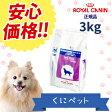 【安心価格!!】ロイヤルカナン 犬用 ベッツプラン スキンケアプラス成犬用 3kg・この商品は、皮膚の健康維持に配慮したい成犬のための総合栄養食です。