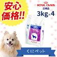 【安心価格!!】ロイヤルカナン 犬用 ベッツプラン スキンケアプラス成犬用 3kg【4個パック】・この商品は、皮膚の健康維持に配慮したい成犬のための総合栄養食です。
