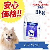 ロイヤルカナン犬用セレクトスキンケア3kg