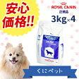 【安心価格!!】ロイヤルカナン 犬用 ベッツプラン セレクトスキンケア 3kg【4個パック】・この商品は、皮膚や消化管の健康維持に配慮したい成犬のための総合栄養食です。
